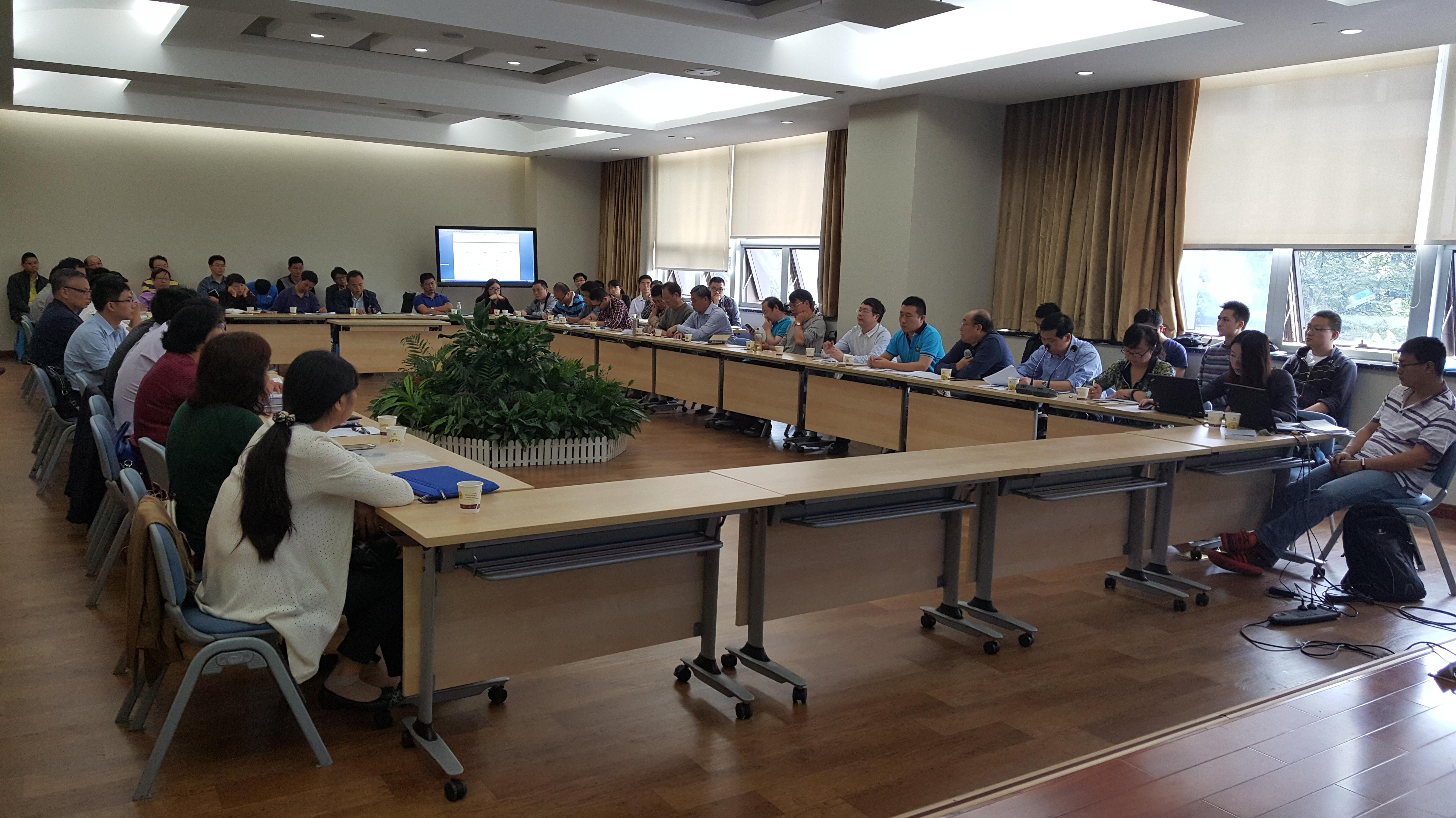 防爆检测安全专业技术讨论会
