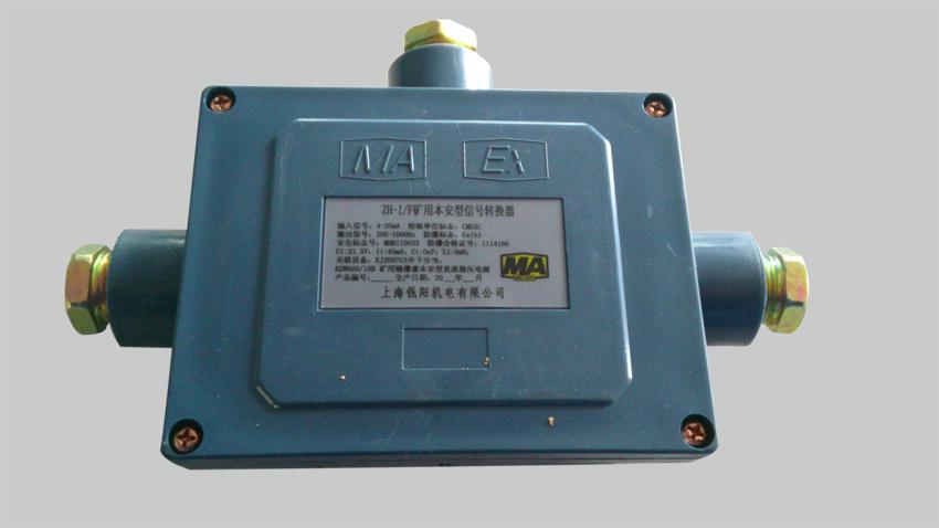 本安型电气设备