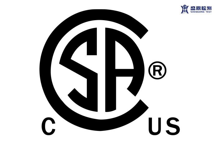 C-US认证标志