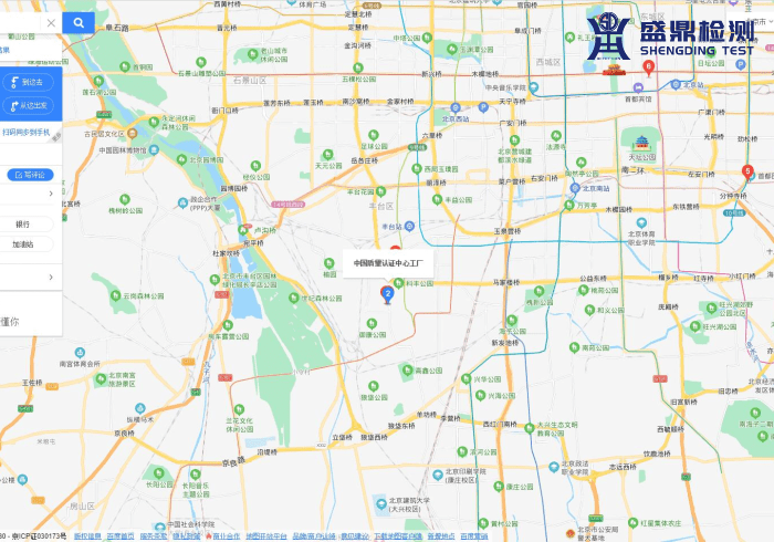 CQC总部地图