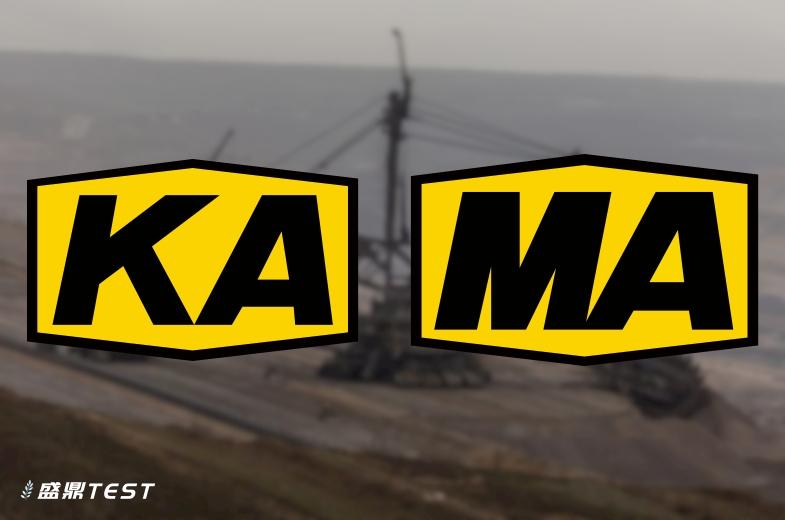 KA标志和MA标志