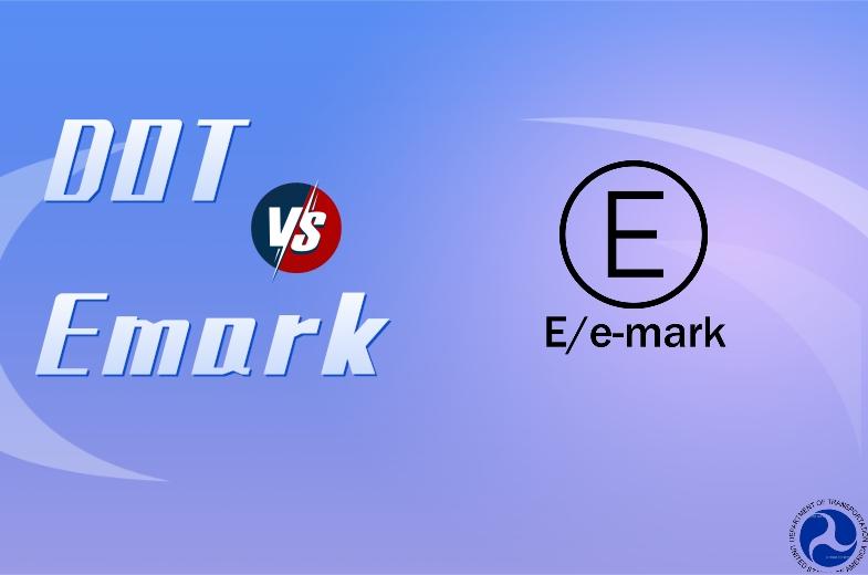 DOT与Emark认证有何不同