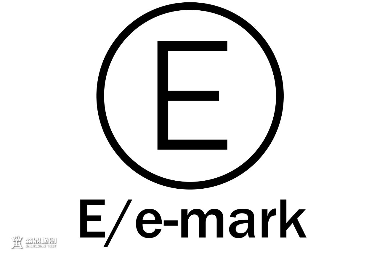 Emark认证标志