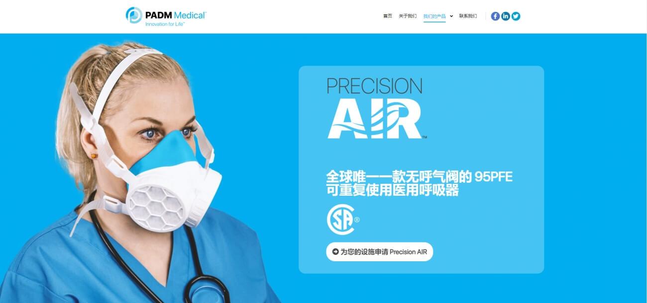 95PFE-L3呼吸器