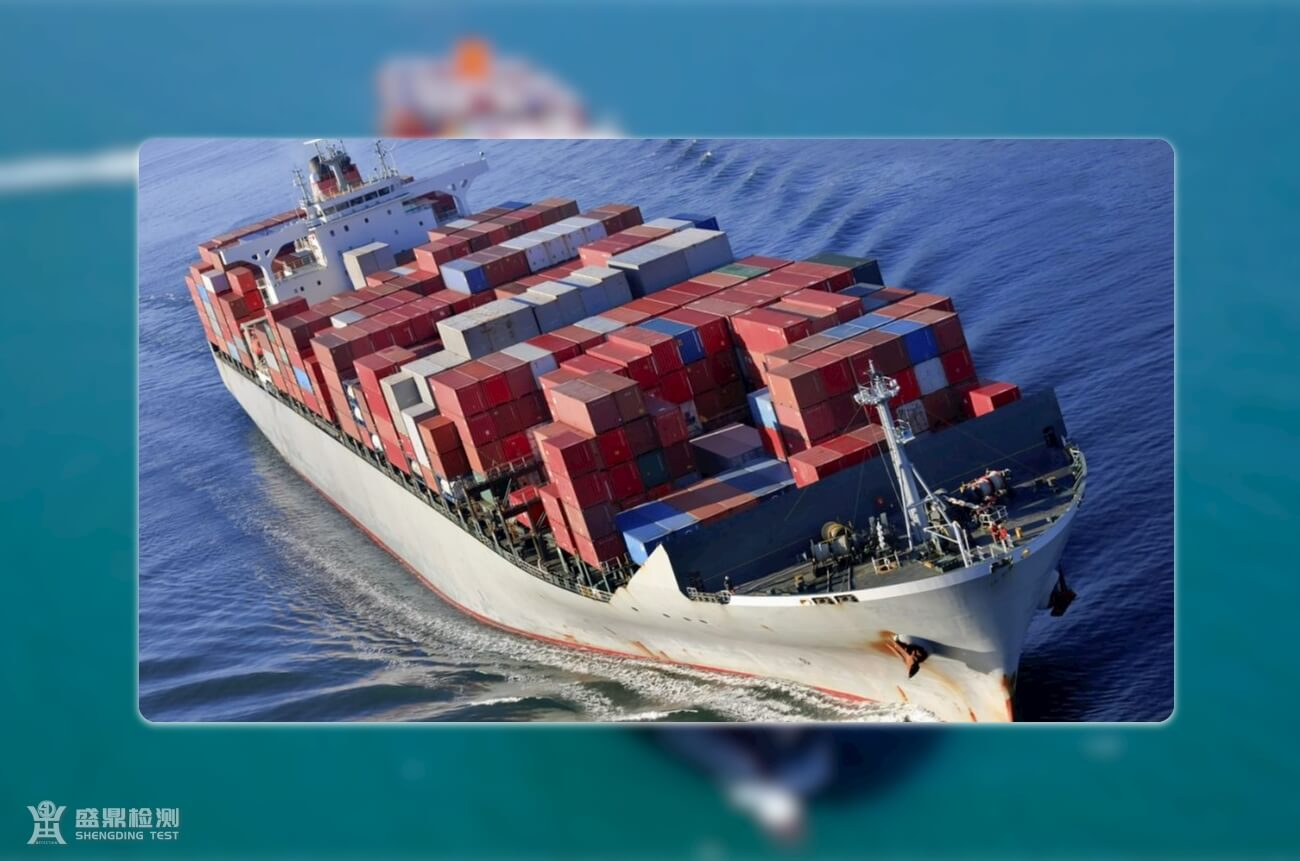 关于防爆产品进口问题