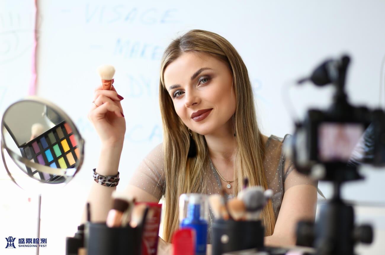 巴西修订化妆品禁用物质清单