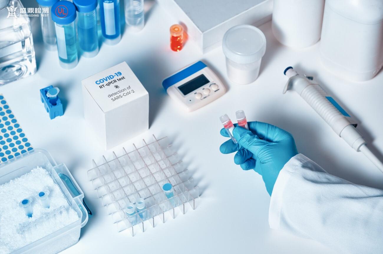缅因州自2023年1月起禁止含有PFAS的产品