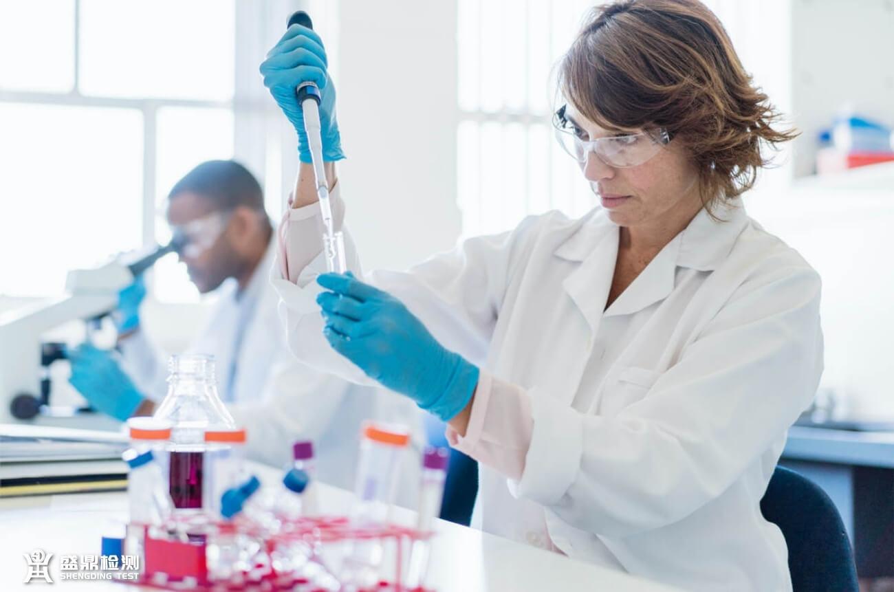 纺织品、皮革供应链中的化学品管理